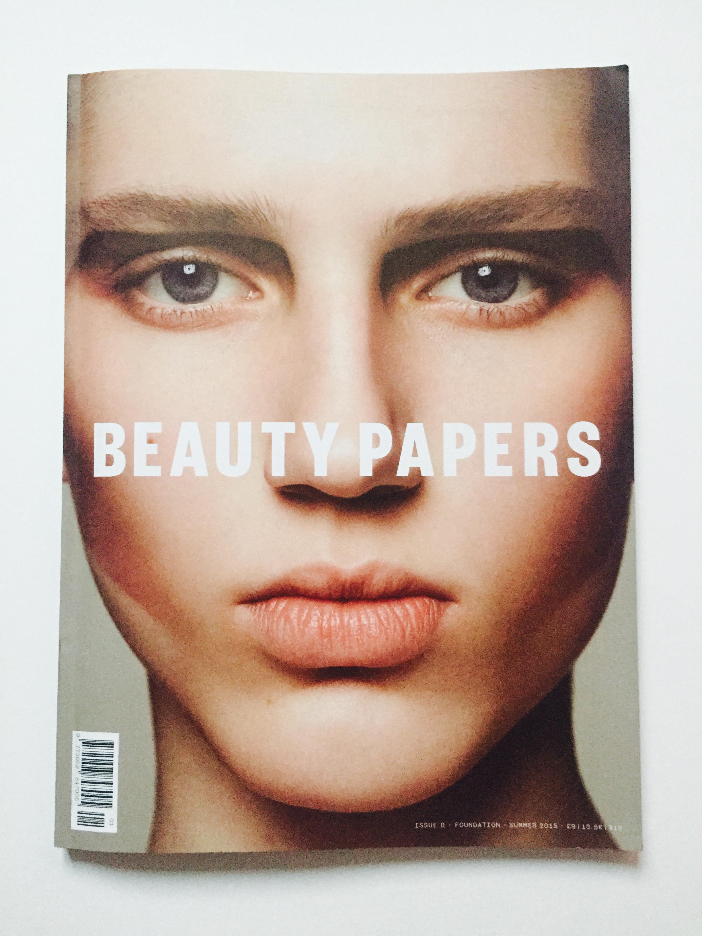 Essay on beauty